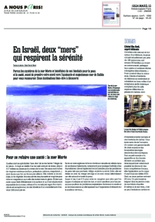 Article a nous paris Mars 20131 copie