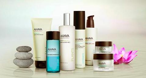 AHAVA___promotions_2